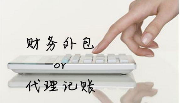 【杭州財務公司】公司財務三表具體是什么?