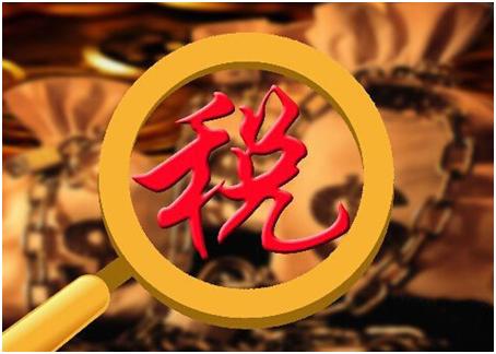 關于杭州金稅三期的問題介紹