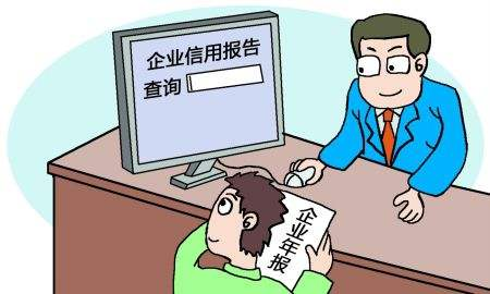 杭州企业年报注意事项