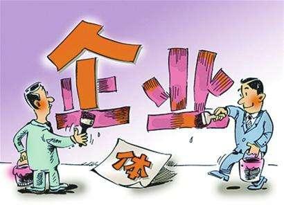 """稅務部門如何服務""""六穩""""""""六保""""大局?用一組圖告訴你"""
