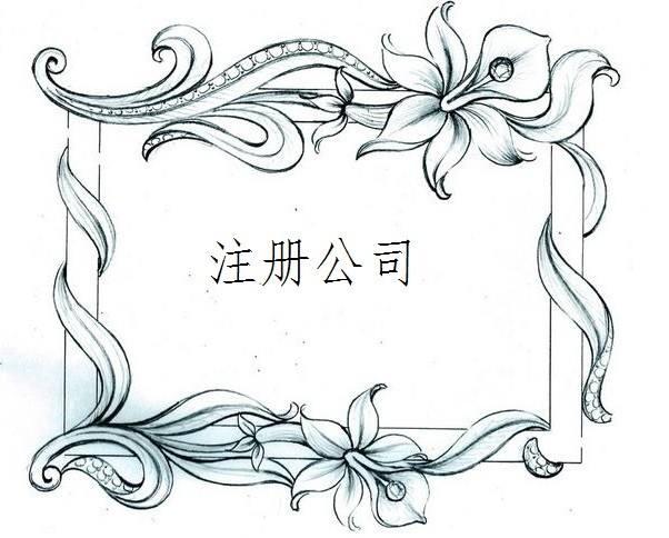 杭州注册公司为什么要选择公司身份