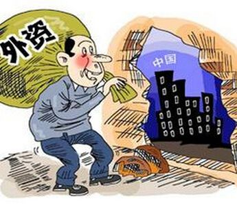 注册深圳公司之外资公司注册条件