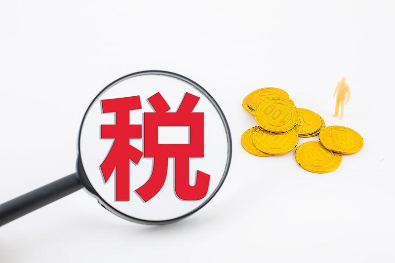 答疑   財產和行為稅合并申報——印花稅問題解答