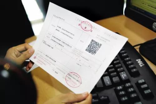 收到增值税电子专用发票后,这些问题要知道!