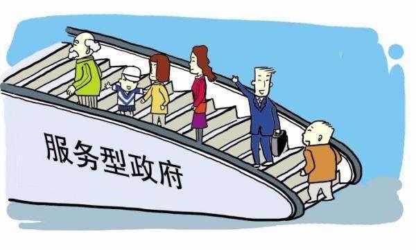 人民日報:降成本,如何降出企業活力?