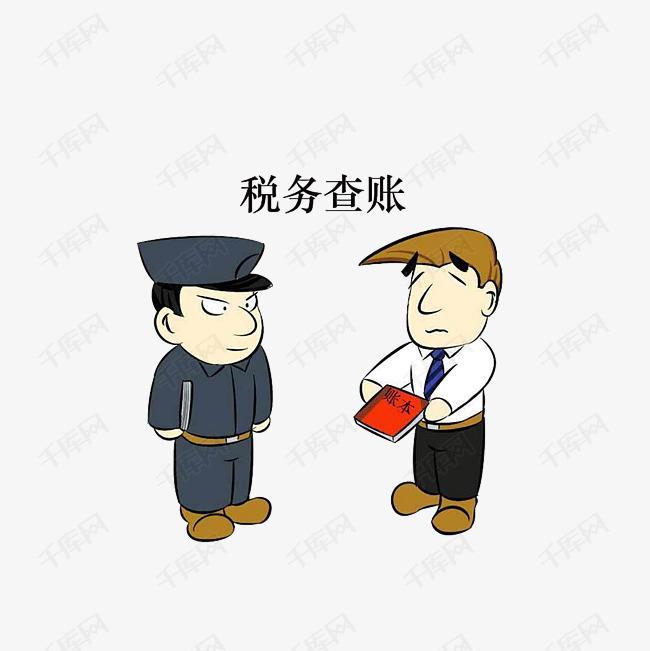 8月1號起,稅務稽查有新規