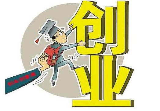 杭州注册公司需要注意事项
