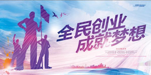 杭州注冊股份公司需要什么資料